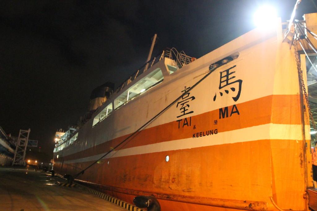 フェリー「臺馬號」。台湾本島と馬祖列島を十時間で結ぶ