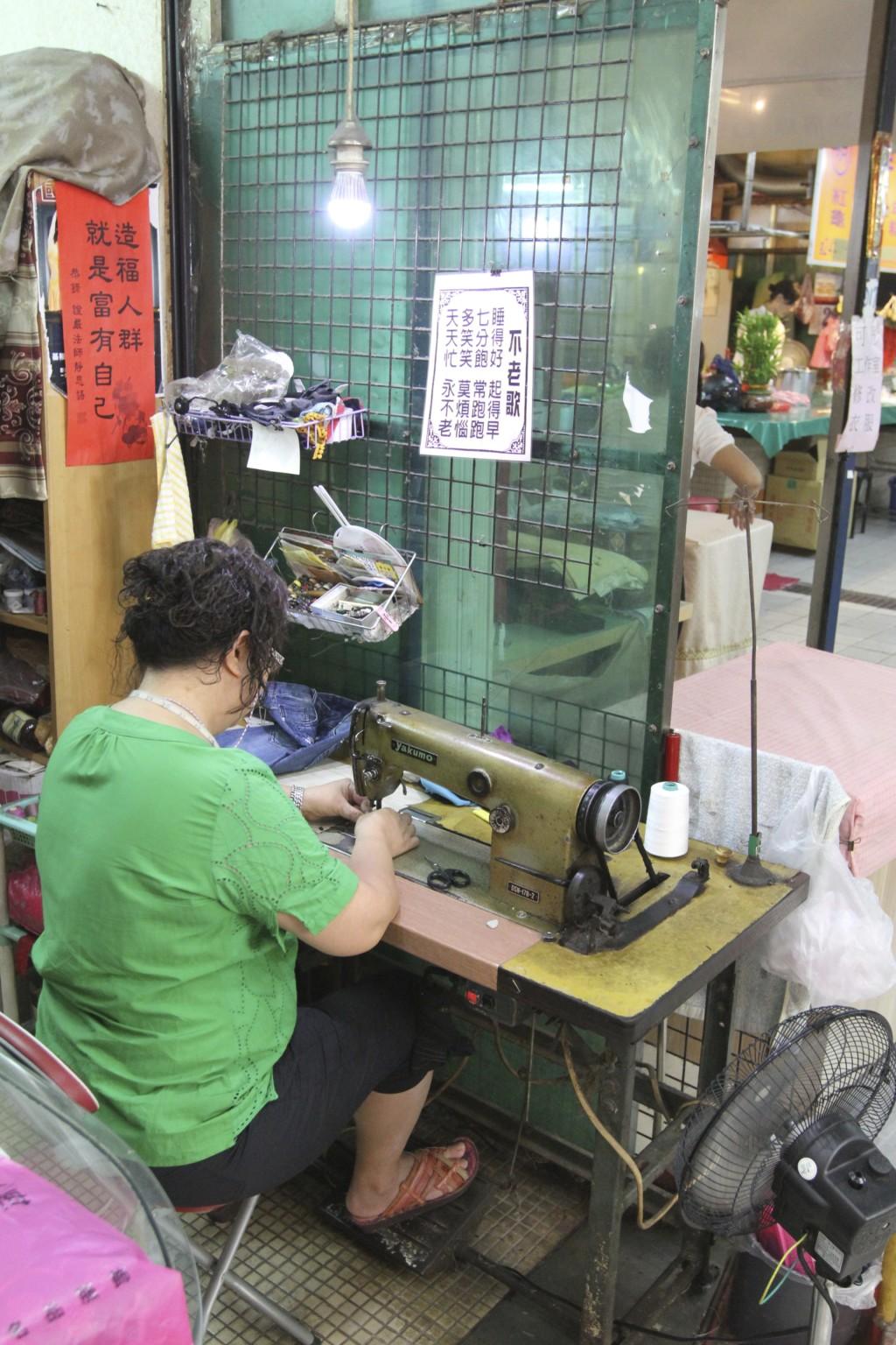 衣類の加工・縫製をするショップ