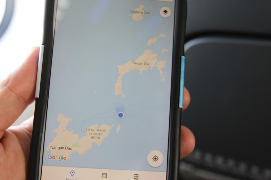 Google Mapsで、現在位置のマークが、すごいスピードで移動している