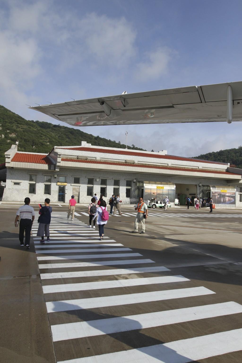 「馬祖北竿空港」へ到着