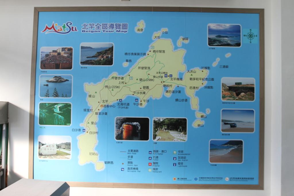 「北竿」島内の地図