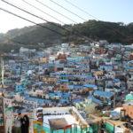 「韓国のマチュピチュ」こと、甘川文化村