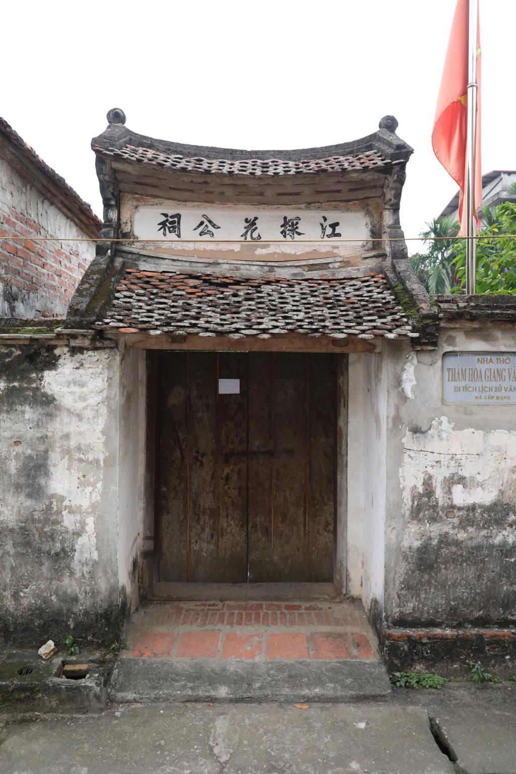 漢字で寺院名が表記されている