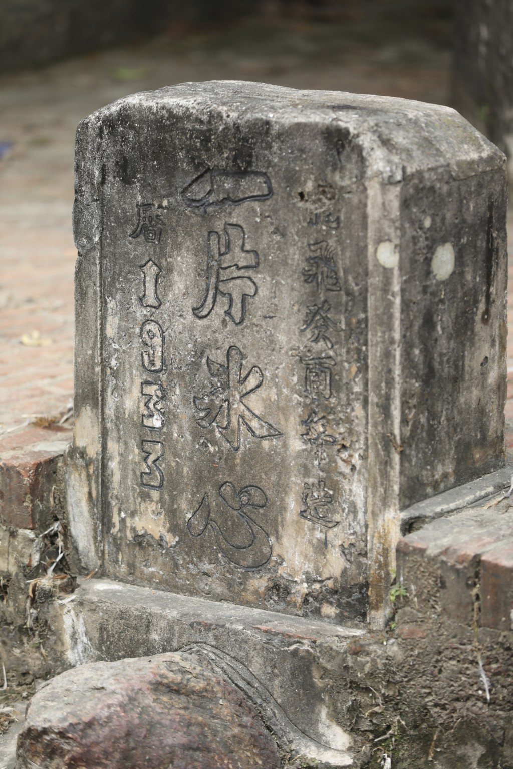 1933年とある。まだまだ、漢字を使える世代が多く残っていたのだろう