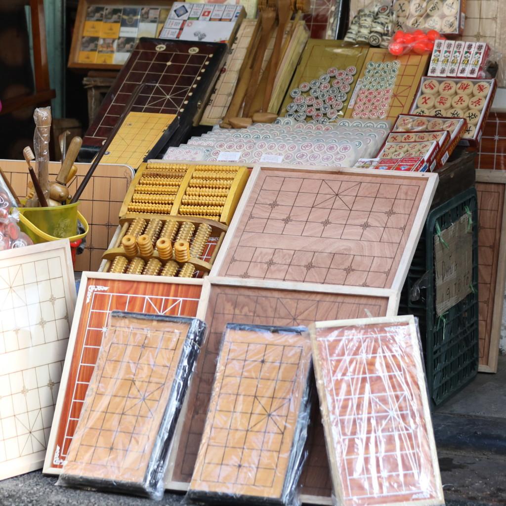 「将棋ボード」専門店