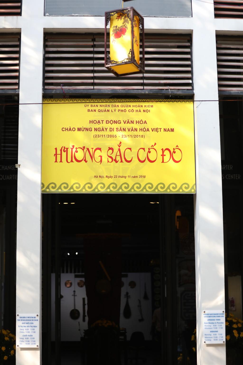 ハノイの歴史に関する展示会