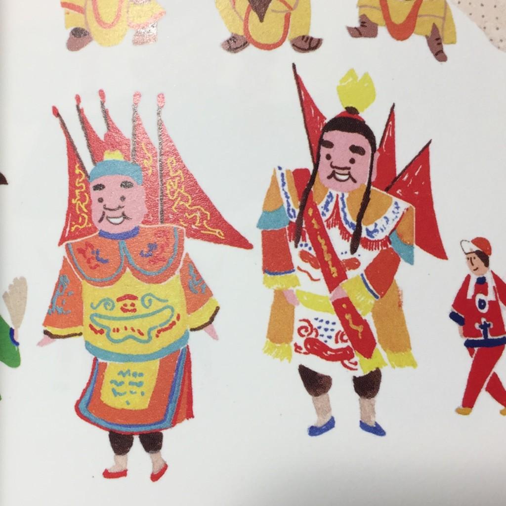 台湾のお祭りでは必須の「神将」
