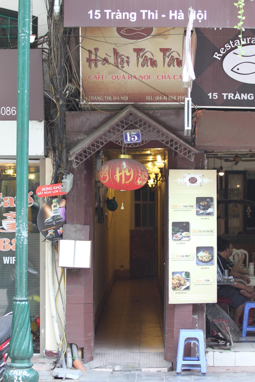 Ha Noi Tan Tan (Cha ca Tan Tan) 店舗