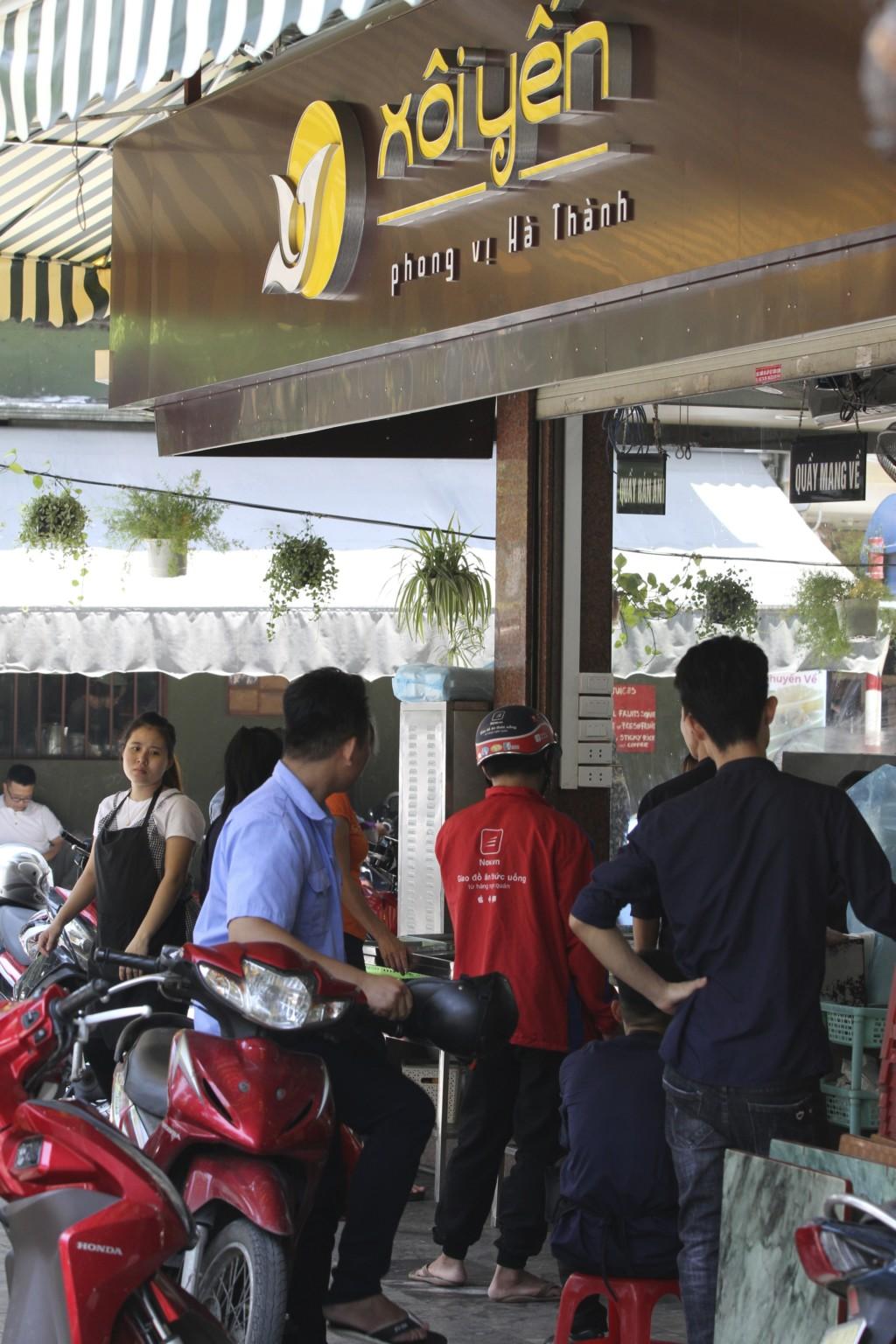「Xoi Yen」店舗