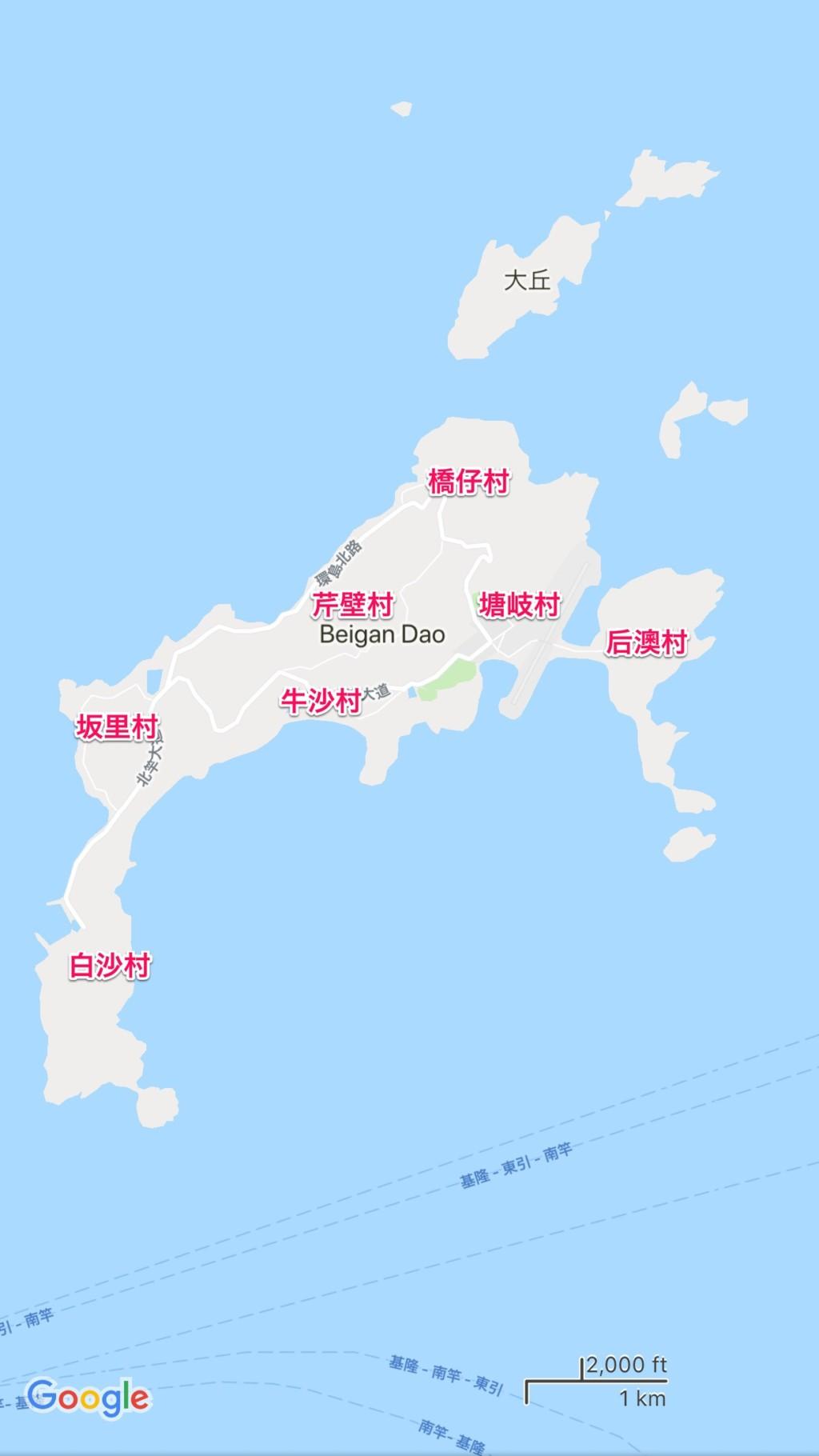 「北竿」全体地図