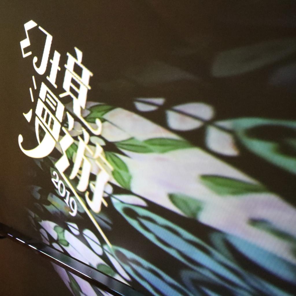 壁に投影された文字アート