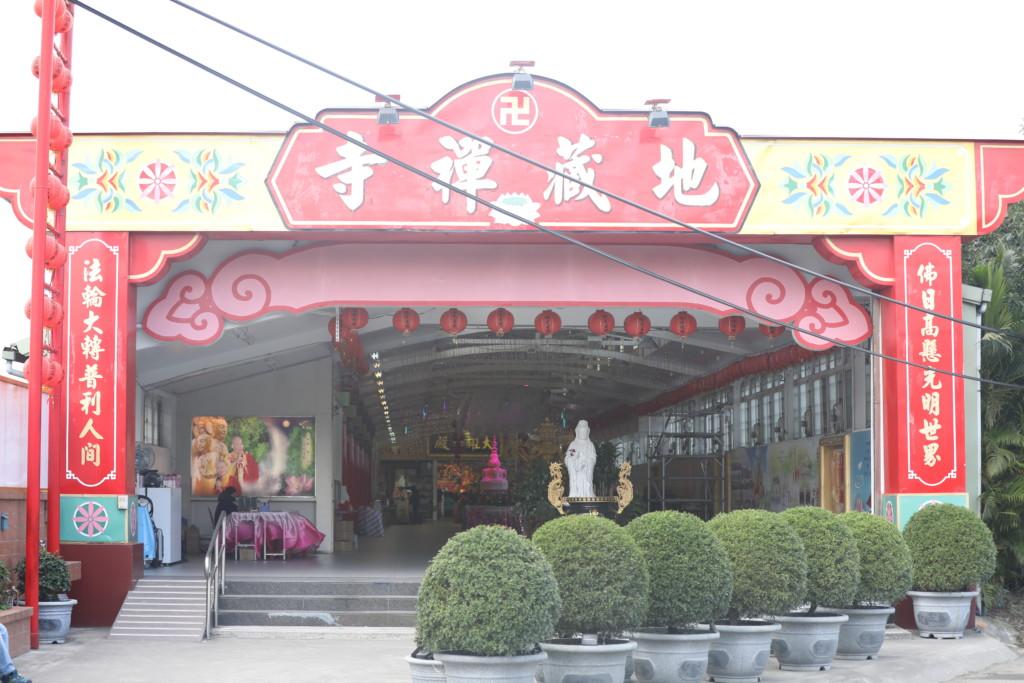 「地蔵禅寺」