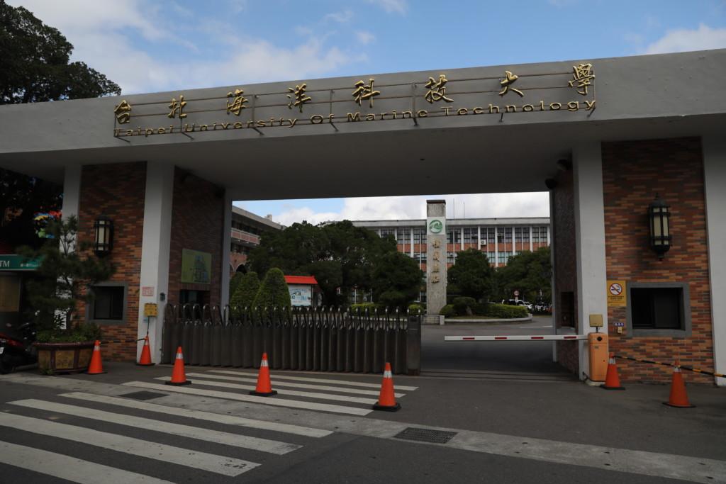 「台北海洋科技大学」のキャンパス