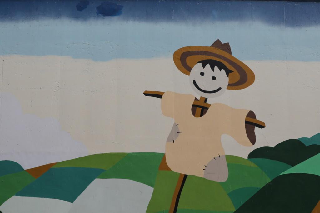 「かかし」の壁画