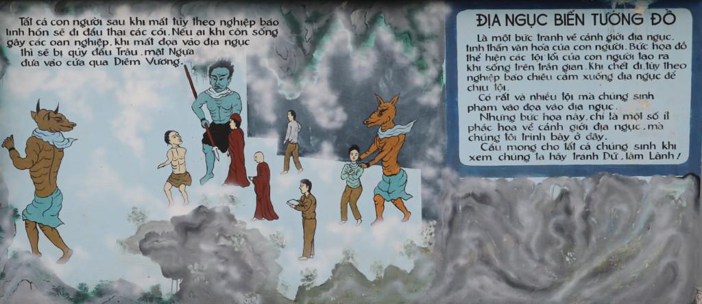 「地獄絵図」 1