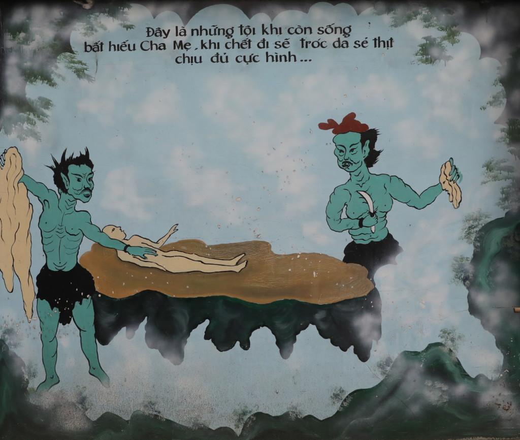 「地獄絵図」 5