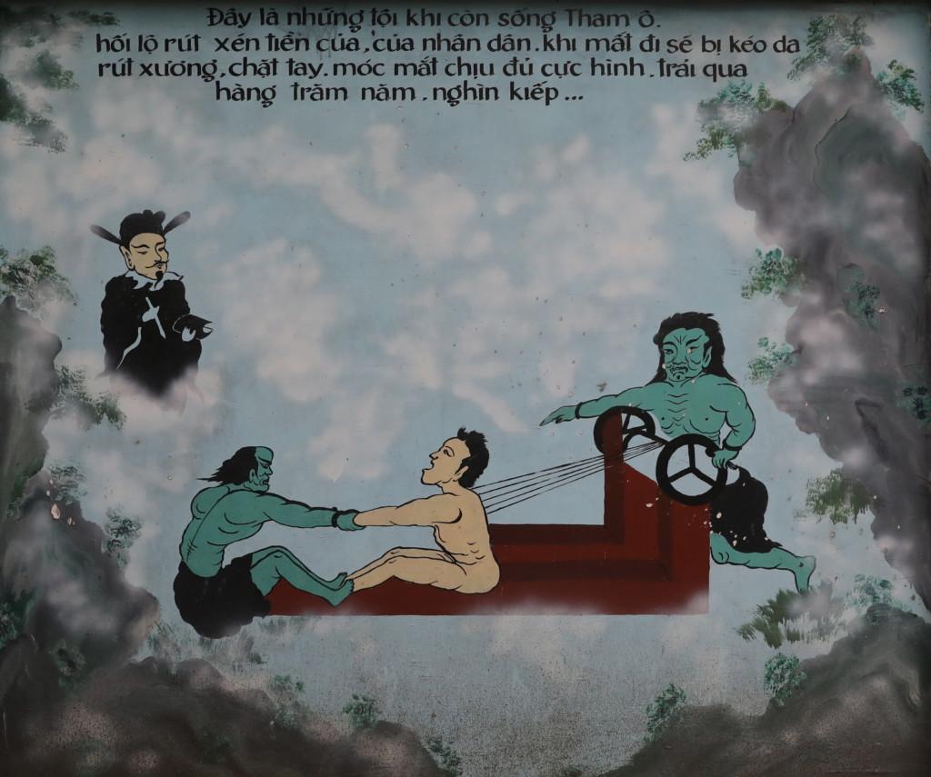 「地獄絵図」 6