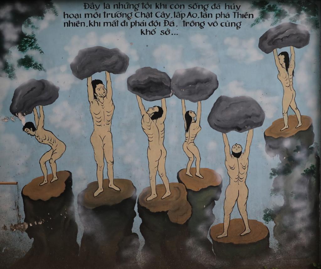 「地獄絵図」 7
