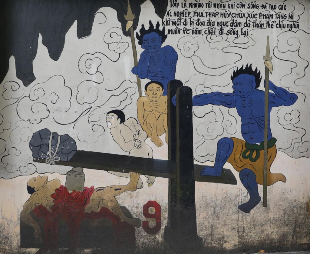 「地獄絵図」 9