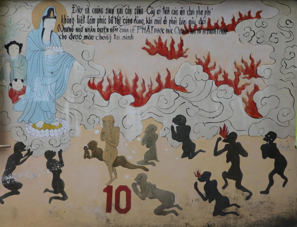 「地獄絵図」 10