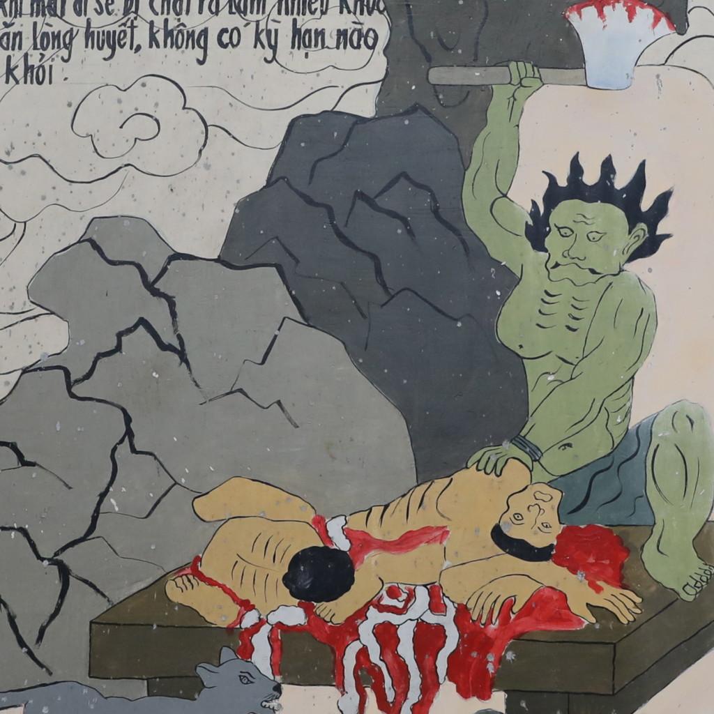 地獄絵図 4