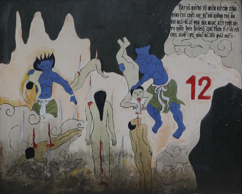 「地獄絵図」 12
