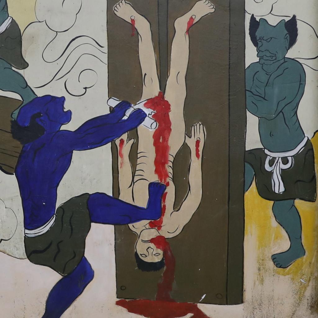 地獄絵図 6