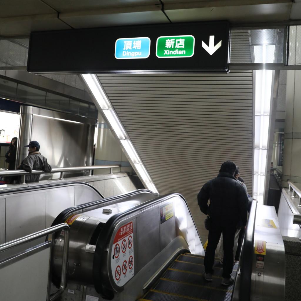 MRT松山新店線へ