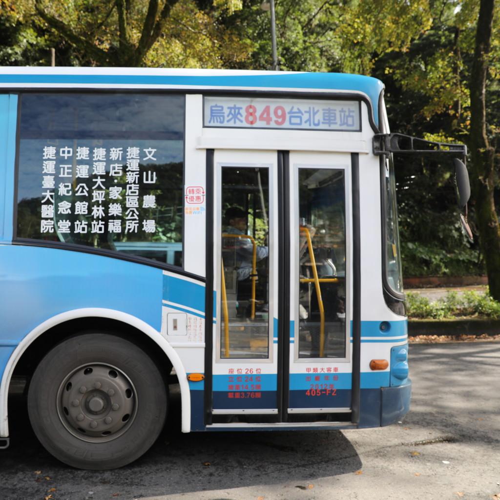 849番バスで烏来へ